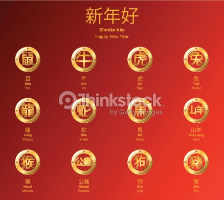 Chinese Happy New Year Gold Signs Vector Art   Thinkstock