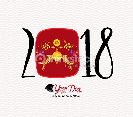 Chinese Happy New Year Of The Dog 2018 Red Paper Cut Dog And Blossom