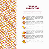 Chinese horoscope concept thin line icons: rooster, ox, mouse, dragon, tiger, rabbit, pig, horse, dog, monkey, goat. Modern vector illustration for calendar, template for print media.