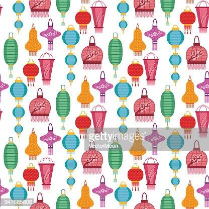 Vacances Voyant Papier Lanternes Chinoises Celebrent La Fete