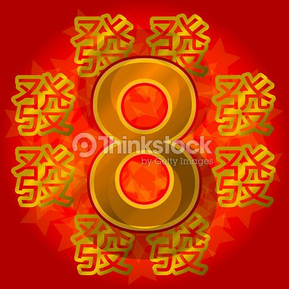 Chinese Lucky 8 Golden Symbol On A Red Background Good Luck Postcard