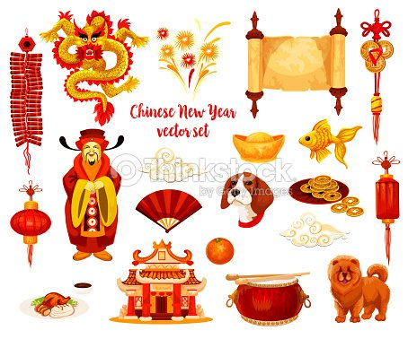 chinese lunar new year holiday icon design vector art