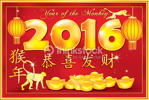 chinese new year 2016 greeting card vector art - Chinese New Year 2016 Animal