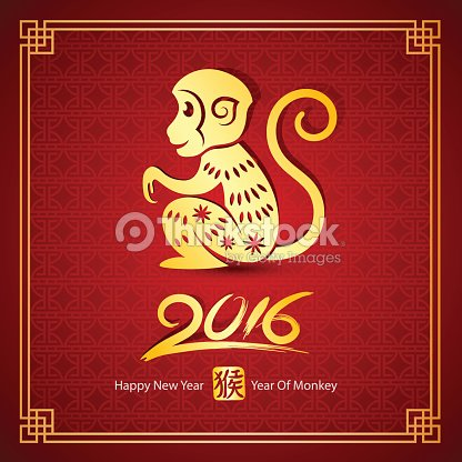chinese new year 2016 vector art - Chinese New Year 2016 Animal