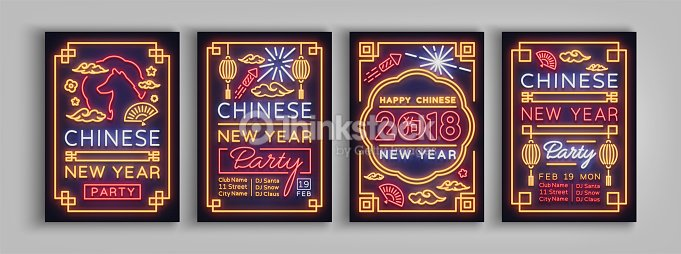 chinese new year 2018 party poster set collection neon signs bright poster bright banner night neon sign invitation postcard design a party
