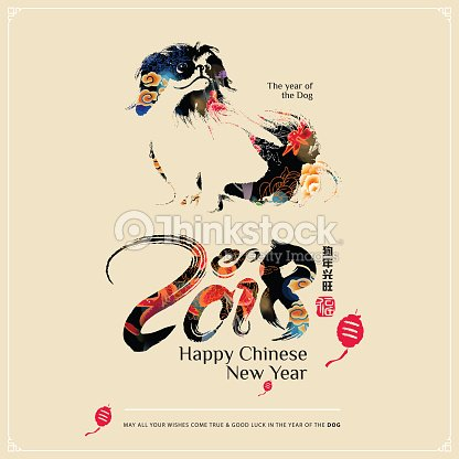 chinese new year background vector art