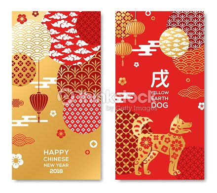 chinese new year banners set with patterns in red vector art