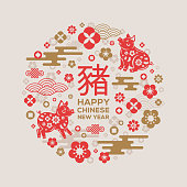 Chinese New Year greeting card concept with traditional asian patterns, oriental flowers, zodiac hogs and clouds. Vector illustration. Hieroglyph translation - Pig.