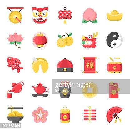 중국 새 해 평면 귀여운 아이콘, 128 픽셀 그리드 시스템에 세트 1/2