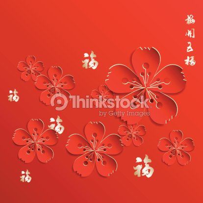 Chinese New Year Flower Background Vector Art