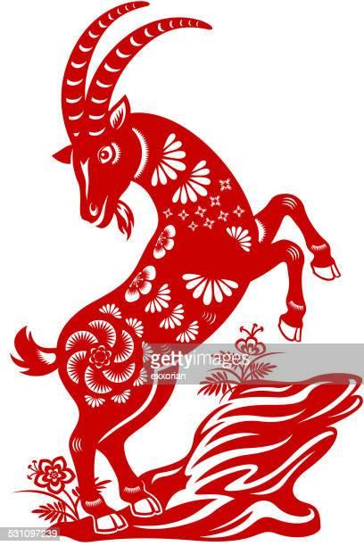 Nouvel an chinois avec chèvre papier d'Art
