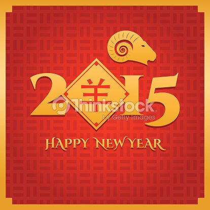 Chinese new year greeting card 2015 year of the sheep vector art greeting card 2015 year of the sheep m4hsunfo