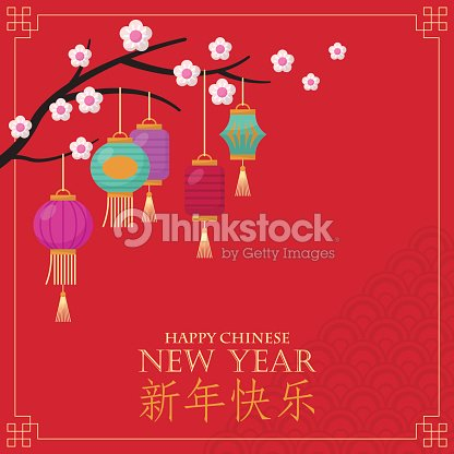 Chinese new year greeting card design vector art thinkstock chinese new year greeting card design vector art m4hsunfo