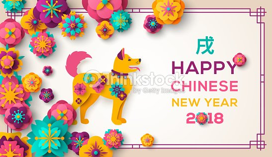 2018 chinese new year greeting card with dog vector art