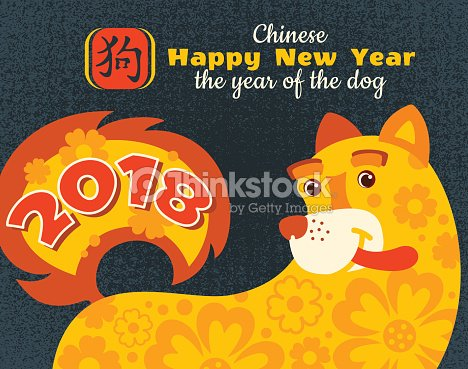 2018 chinese new year greeting card with yellow cute dog vector art 2018 chinese new year greeting card with yellow cute dog vector art m4hsunfo