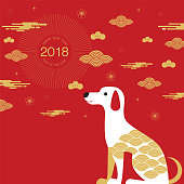 Chinese new year , 2018, greetings, calendar, Year of the dog