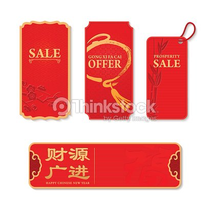 chinese new year label design vector art