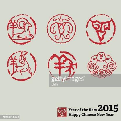 chinese New Year traditional stamps set. : Vector Art