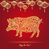 2019 Chinese New Year (year of the pig). Vector illustration with pig and hanging lanterns in paper cut style for greeting card, banner and poster design.
