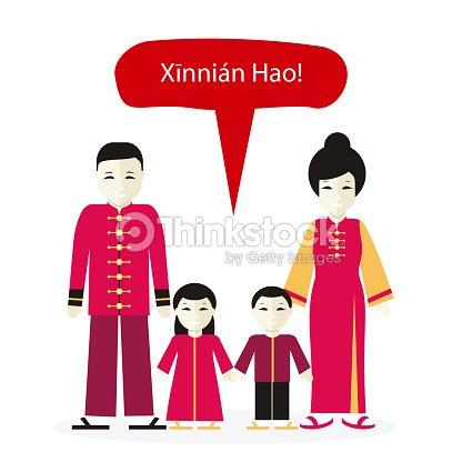 Chinesen Herzlichen Glückwunsch Frohes Neues Jahr Vektorgrafik ...