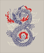 Chinese Traditional Dragon Vector Illustration. Oriental Dragon Infiniti Shape Isolated Ornament Outline Silhouette. Asian Mythology Animal Graphic Design for Print or Tattoo.