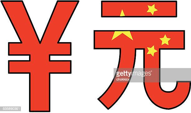 Yuan Currency Symbol Keywords And Tags Frenziriglingfo