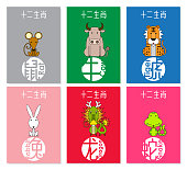 12  Chinese zodiac animals  (set A), Chinese wording translation: rat, ox, tiger, rabbit, dragon, snake. Vector illustration