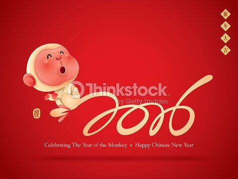 chinese zodiac monkey chinese new year 2016 vector art thinkstock
