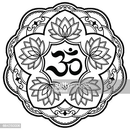 Circular Pattern In The Form Of A Mandala Om Decorative Symbol