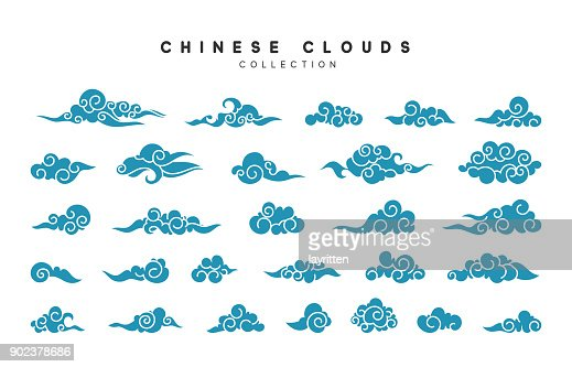 Collection of blue clouds in Chinese style : stock vector