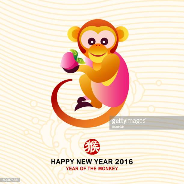 Colorful year of the monkey