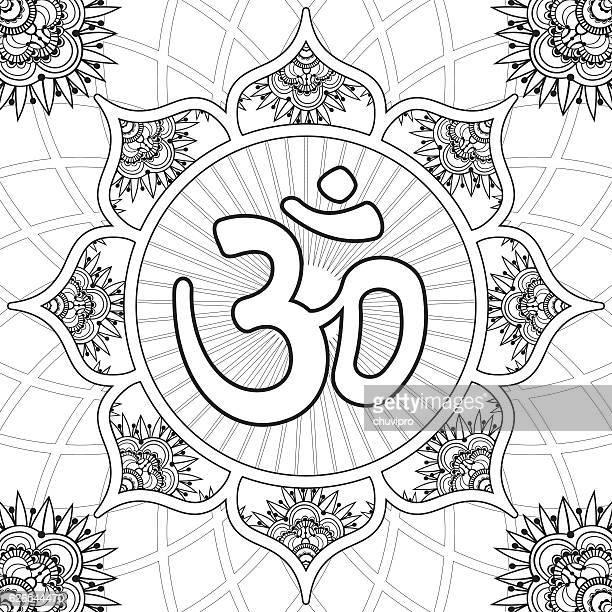 Coloring Page - Lotus Flower Mandala with Aum Symbol