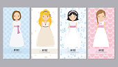 communion cards girls. set of four pretty girls in communion dresses with flowers and hearts backgrounds