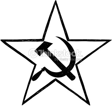 Communist Star Symbol With Hammer And Sickle Vector Drawing Vector