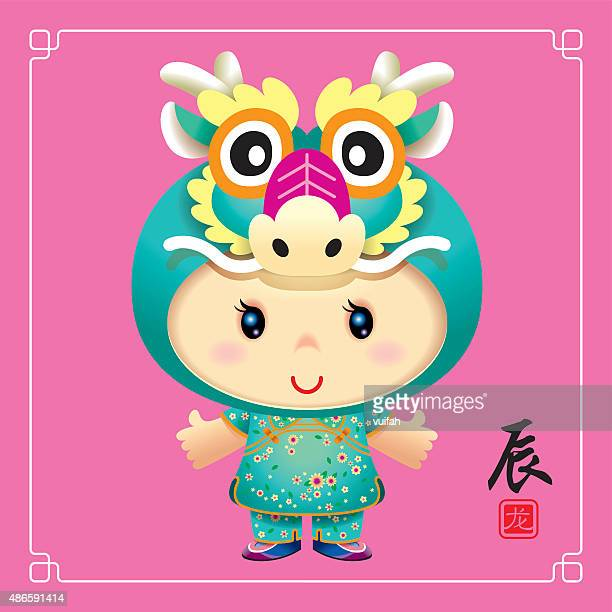 cartoon dragon stock photos and pictures getty images
