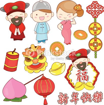 cute chinese new year clip art vector art
