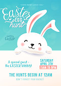 Cute party poster for Easter Egg Hunt with funny easter bunny. Cartoon holiday invitation with smiling rabbit head, ears and copy space. For flyers and banners print design. Vector illustration