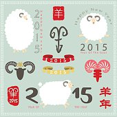 A Vector Illustration of Cute Year Of The Goat- illustration