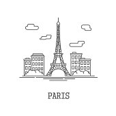 Drawing silhouette the city of Paris. Vector illustration