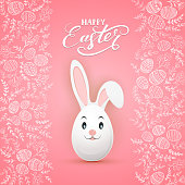 Decorative Easter Bunny as egg with lettering Happy Easter isolated on white background, illustration.