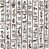 Black and white Egyptian hieroglyphics background