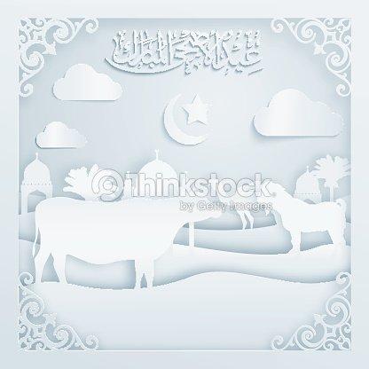 Eid Adha Mubarak Arabic Calligraphy Silhouette Camel Cow