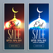 eid festival sale vertical banners set