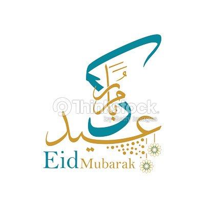 Eid mubarak arabic calligraphy of muslims celebration days vector eid mubarak arabic calligraphy of muslims celebration days vector art m4hsunfo