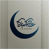 Eid Mubarak calligraphy Greeting Card 2018 Vector
