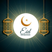 eid mubarak festival golden lamps background