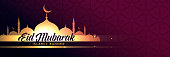 eid mubarak glowing mosque banner design