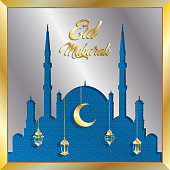 Eid Mubarak greeting card with silver mosque and gold lanterns. All the objects are in different layers and the text types do not need any font.