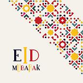 Eid mubarak islamic greeting card. Ramadan celebration template with arabic geometric traditional pattern and stars. Vector illustration