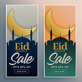 eid mubarak islamic banners for sale promotion